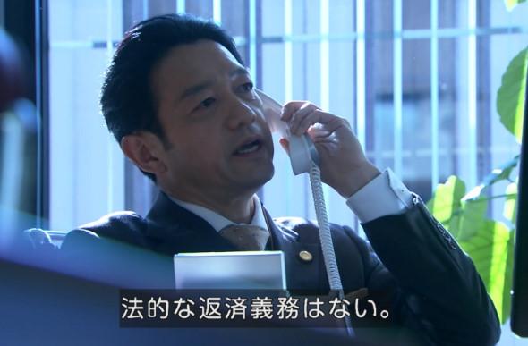 嘘の戦争第2話の感想・ネタバレ・視聴率、赤松金融!?弁護士六反田へ復讐だ!