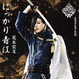 ミュージカル 刀剣乱舞 三百年の子守唄の内容・見どころは?今舞台が熱い!