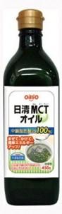 日清 MCTオイル