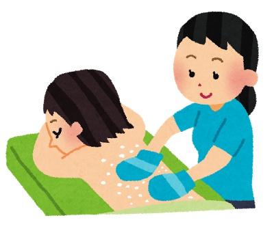 美肌だけじゃなく体臭にも効果的なアカスリエステ。体験レポと施術頻度について