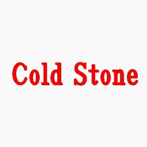 コールドストーン初ソフトクリームの値段、どこのサービスエリアでいつ発売?