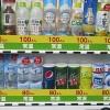 【常温自動販売機】設置場所と値段・販売温度、身体にいい理由・注意点は?