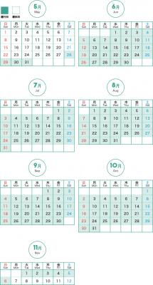 ロープウェイ運行日カレンダー