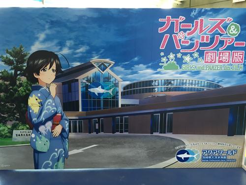 実写化『咲-Saki-』の聖地巡礼アプリは?舞台めぐりに松本市舞台の「orenge」は追加される