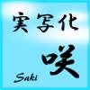 実写化ドラマ・映画『咲-Saki-』麻雀漫画の放送公開日・出演キャスト・ロケ地は?