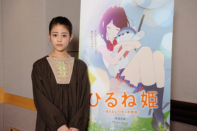 高畑充希が忌野清志郎の歌、『ひるね姫』予告編公開