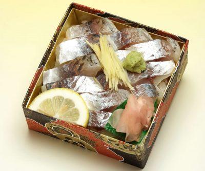 伊豆の味覚が詰まった贅沢弁当。 武士のあじ寿司 1188円