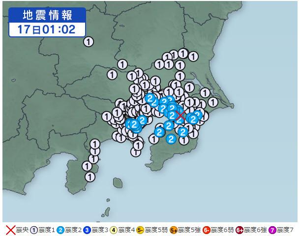 2016年11月17日地震YATIT