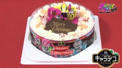 キャラデコクリスマスケーキ仮面ライダーエグゼイド