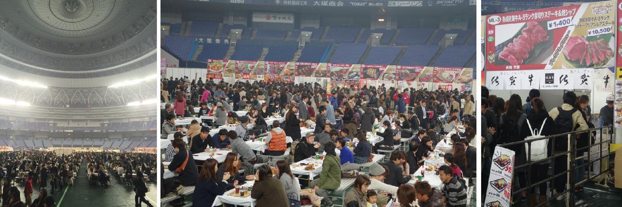 スーパープレミアム肉フェス〜NEW YEARニクトーバーフェス〜 新春大型コラボレーション