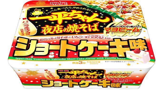 一平ちゃん焼きそば【ショートケーキ味】どんな味?発売日や値段は?