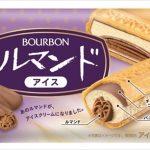 ブルボンルマンドアイスの販売再開はいつで値段は?旨すぎると話題。 限定4県はどこ?