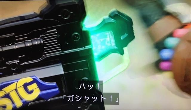 仮面ライダーエグゼイド