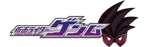 裏技シリーズ『仮面ライダーゲンム』PARTⅡ「レジェンドゲーマー・ステージ」動画、レジェンドガシャットセリフ