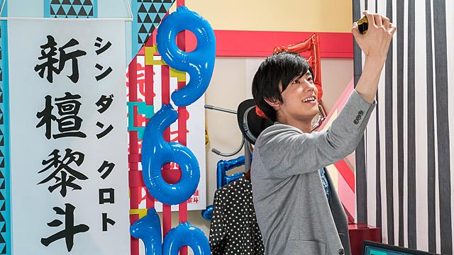 仮面ライダーエグゼイド35話