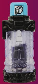 ロケットフルボトル