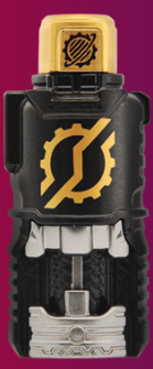 ライダーエボルボトル