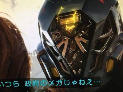 仮面ライダービルド4話