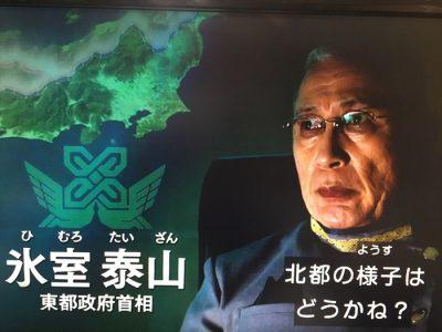 仮面ライダービルド3話
