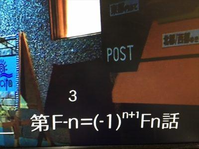 仮面ライダービルド2話