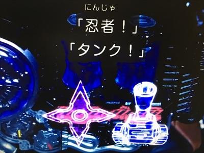 仮面ライダービルド7話