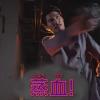 ナイトローグ変身台詞とポーズ!【動画】蒸血で変身だ!(仮面ライダービルド)