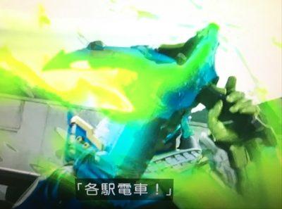 仮面ライダービルド 12話