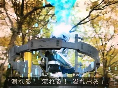 仮面ライダービルド17話