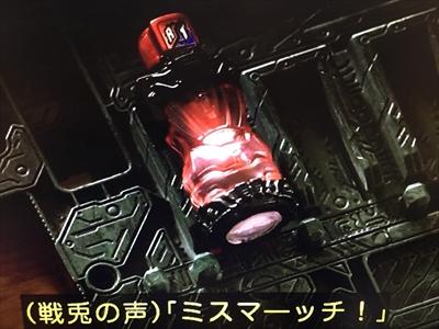 仮面ライダービルド14話