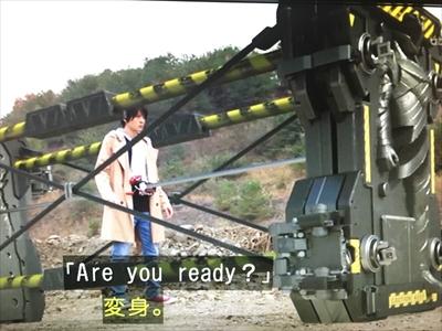 仮面ライダービルド20話