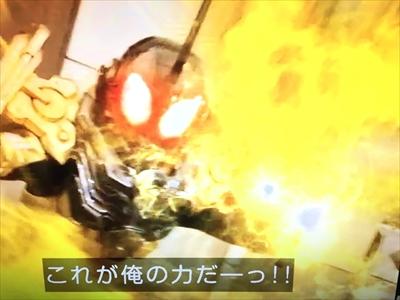 仮面ライダービルド18話