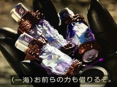 仮面ライダービルド29話