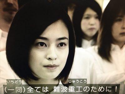 仮面ライダービルド26話