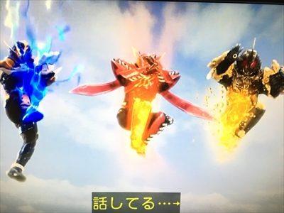 仮面ライダービルド30話