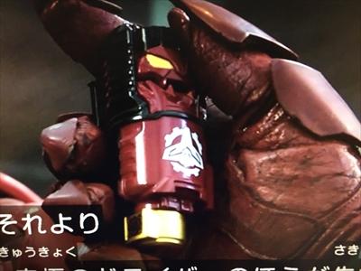 仮面ライダービルド32話
