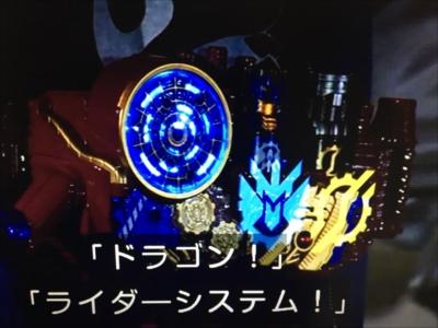 仮面ライダービルド34話