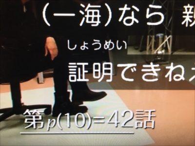 仮面ライダービルド42話