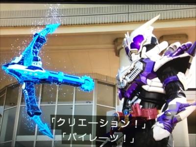 仮面ライダービルド39話