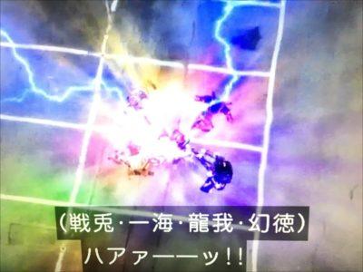 仮面ライダー45話