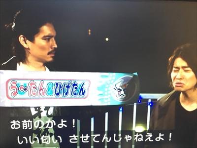 仮面ライダービルド46話