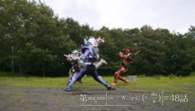 仮面ライダービルド48話