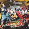 スーパーヒーロー大戦GP 仮面ライダー3号の無料フル動画視聴方法!スマホでも見れるあなただけにとっておきの方法をご紹介!