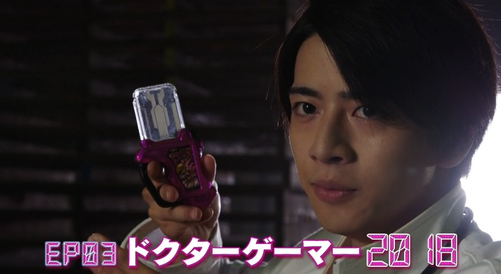 仮面ライダー3話