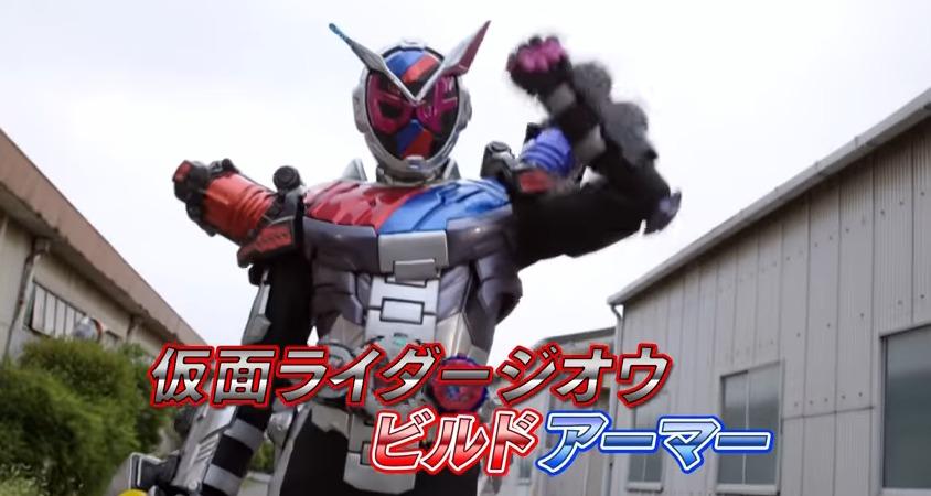 仮面ライダージオウ変身ポーズ動画