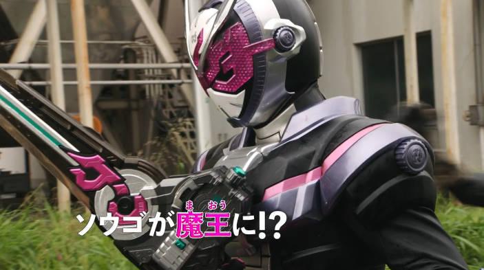 仮面ライダージオウ10話