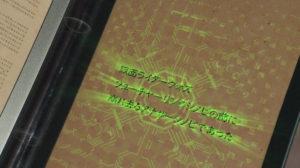 仮面ライダージオウ18話