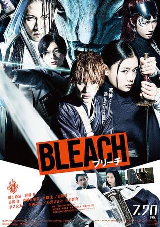 BLEACH/ブリーチ