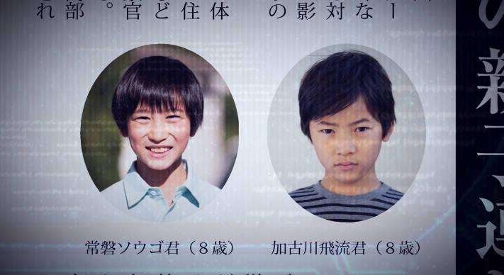 仮面ライダージオウ25話